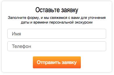 Стиль 1 для формы заявок с сайта Авто iDirector